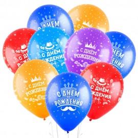 Облако из 9 шаров С Днем рождения Для него 30 см