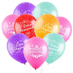 Облако из 15 шаров С Днем рождения Для нее 30 см