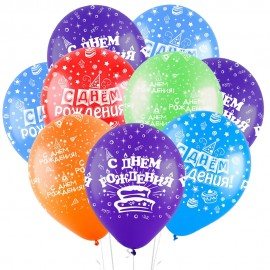 Облако из 15 шаров С Днем рождения Универсальный 30 см