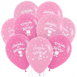 Облако из 15 шаров Спасибо за дочку 30 см