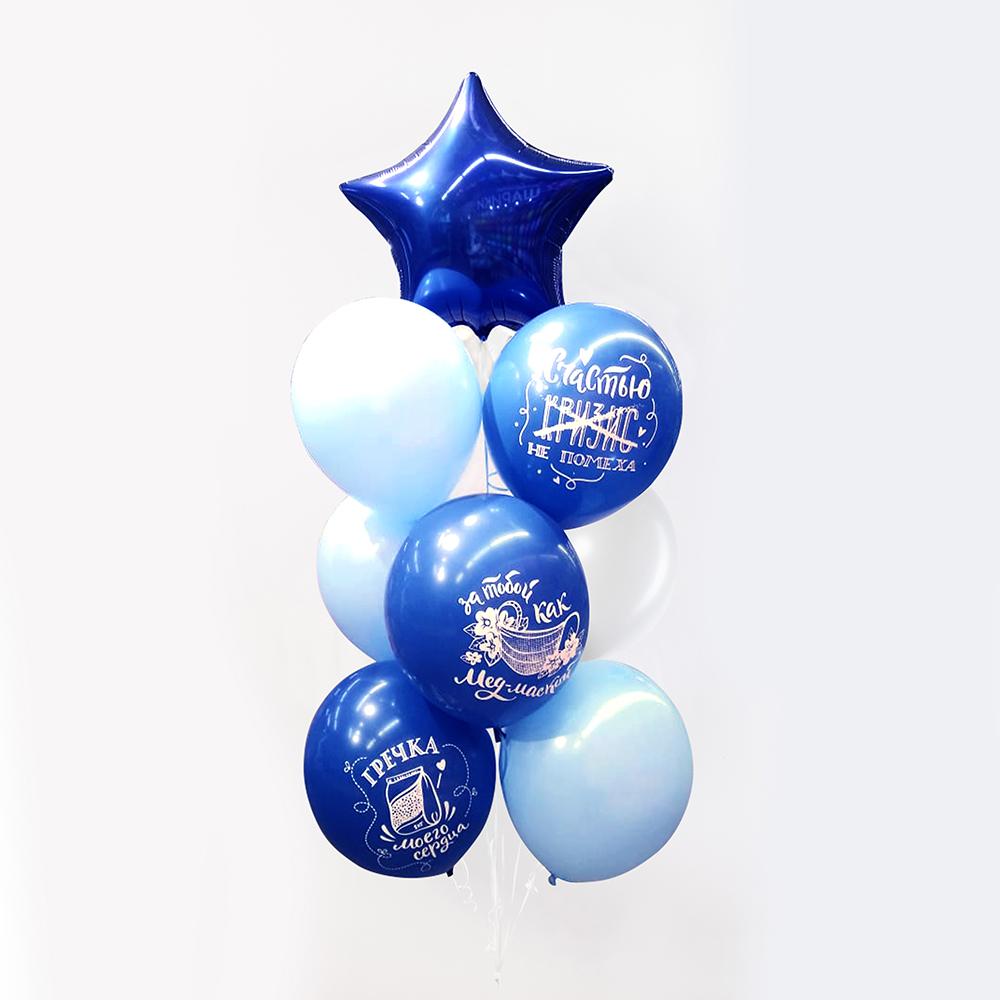 Любовь на карантине Фонтан из шаров