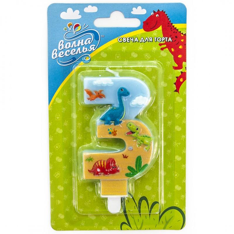 Свеча Динозаврики Цифра 3