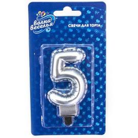 Свеча Воздушный Шарик Серебро Цифра 5