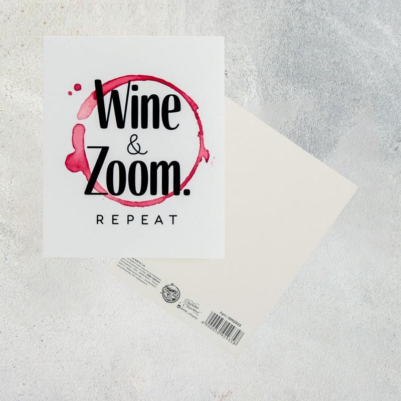 Открытка Wine Zoom
