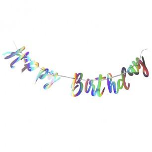 Гирлянда Буквы Happy Birthday (голография)