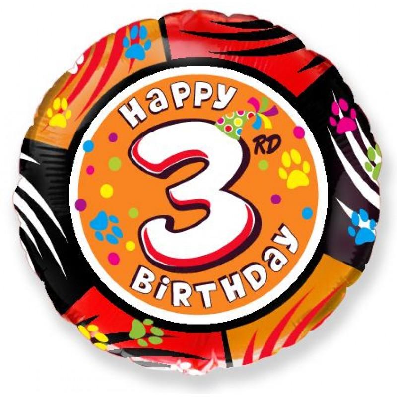Цифра 3 С Днем рождения Шар круг 46см