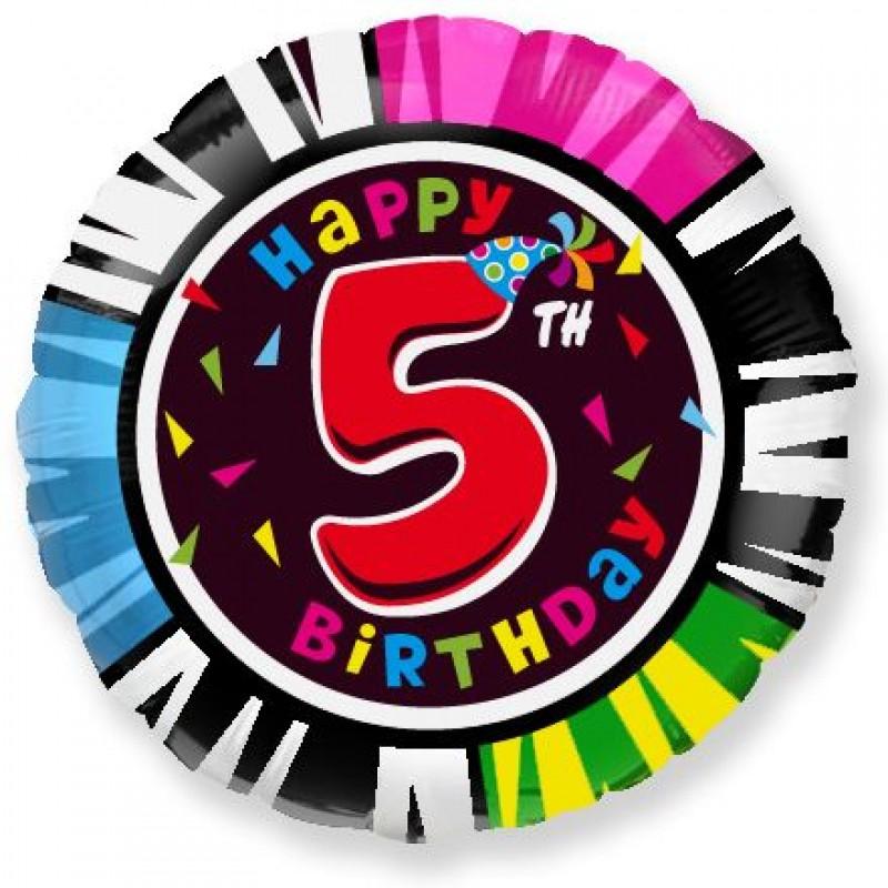 Цифра 5 С Днем рождения Шар круг 46см