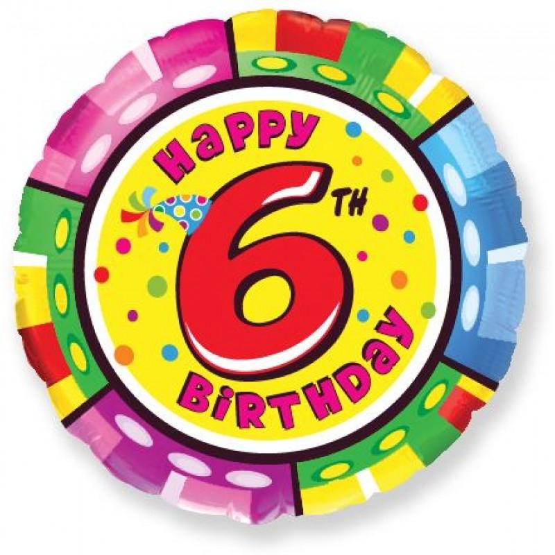 Цифра 6 С Днем рождения Шар круг 46см