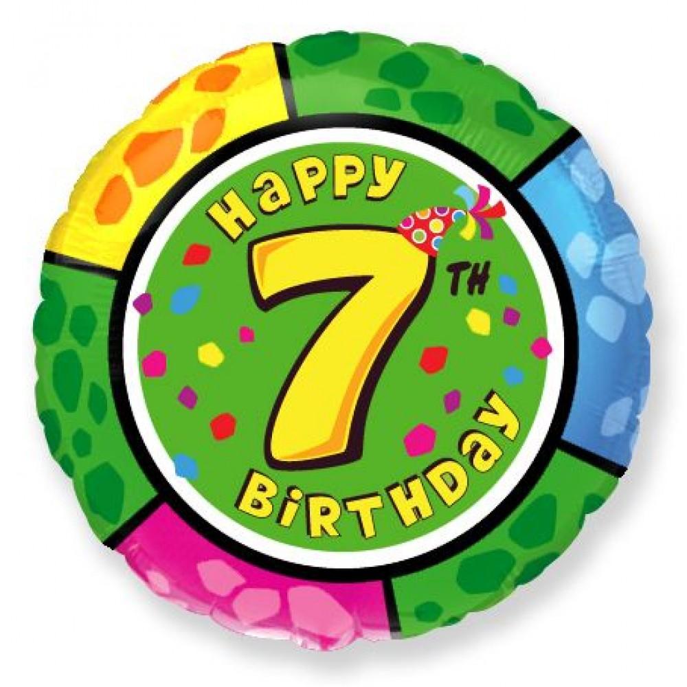 Цифра 7 С Днем рождения Шар круг 46см