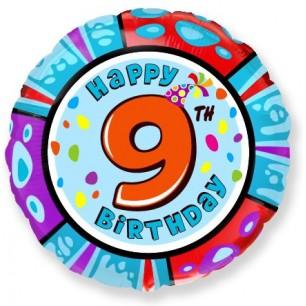 Цифра 9 С Днем рождения Шар круг 46см