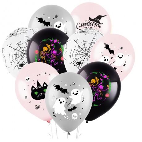 Облако из 15 шаров Гламурный Хэллоуин 30 см