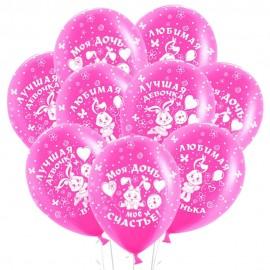 Облако из 15 шаров Любимая доченька Фуше светлый 30 см