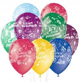 Облако из 15 шаров С днем рождения 5 ст. рис 30 см