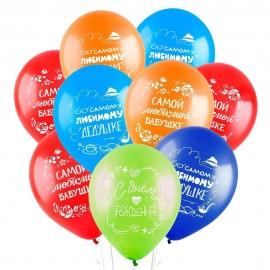 Облако из 15 шаров Для бабушки и дедушки 30 см