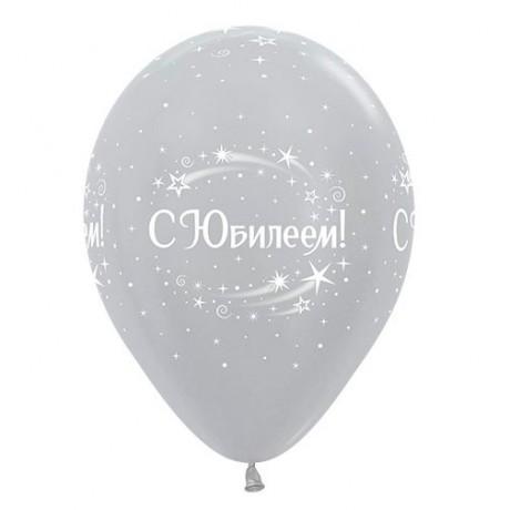 Облако из 9 шаров С Юбилеем 30 см
