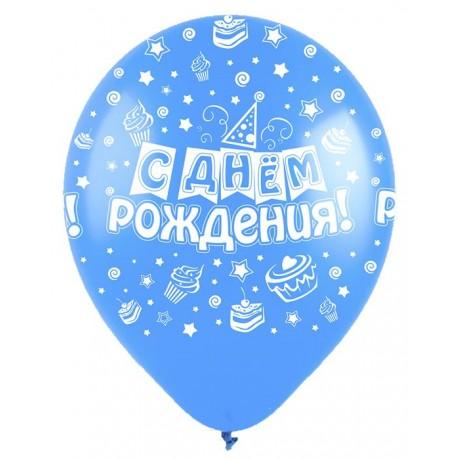 Облако из 9 шаров С Днем рождения Универсальный 30 см