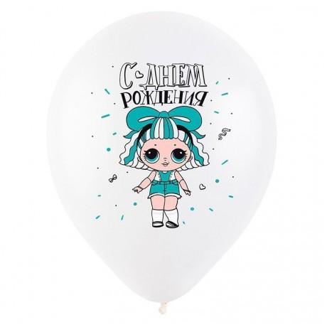 Облако из 15 шаров С днем рождения Модные Куклы 30 см