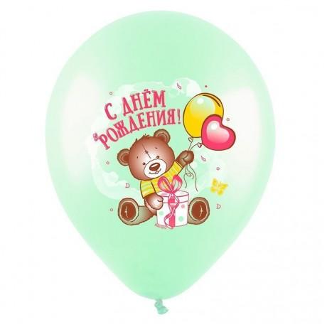 Облако из 15 шаров С днем рождения Милый Мишка 30 см