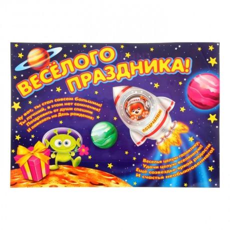 Гирлянда «Поздравляем с днем рождения!» космос